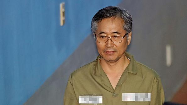 """'국정원 정치공작' 추명호 영장 기각…""""구속사유 인정 어려워"""""""