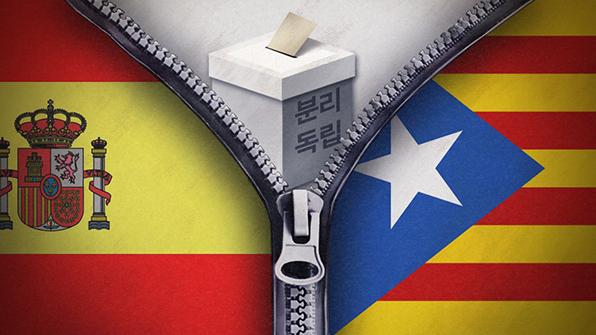 스페인 '최후카드' 꺼내 들어…카탈루냐 자치권 몰수 착수키로