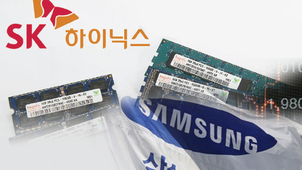 D램 반도체 시장 23년 만에 최고 '활황'