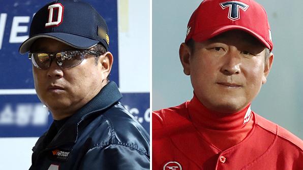 """두산 """"두산만의 야구로"""" vs 기아 """"좋은 경기 하겠다"""""""