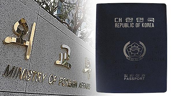 미성년자 시절 여권 영문명, 성인된뒤 '1회 변경가능' 추진