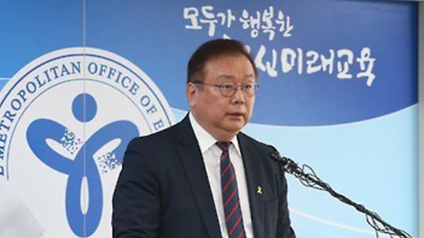 대한민국역사박물관장에 주진오 상명대 교수