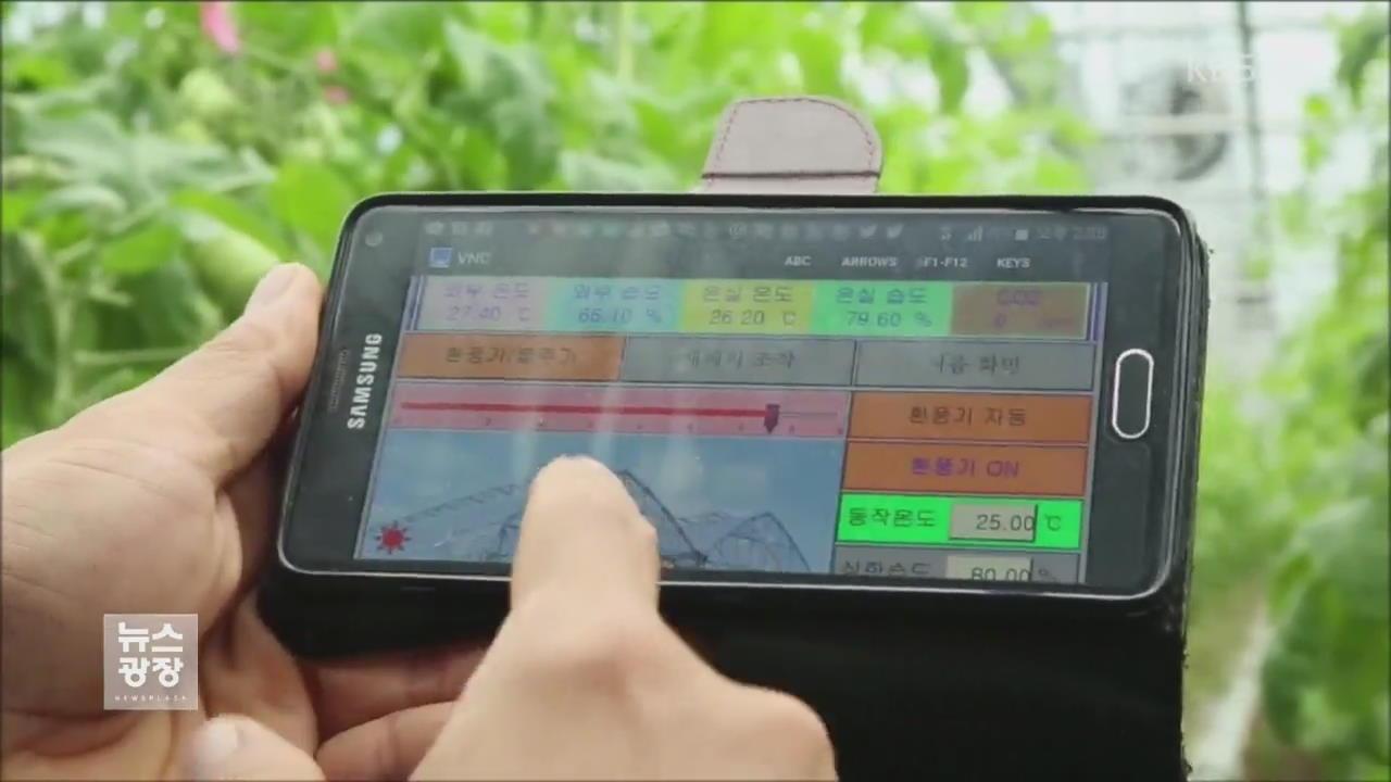 스마트 팜·빅 데이터…농업, 첨단 과학을 만나다
