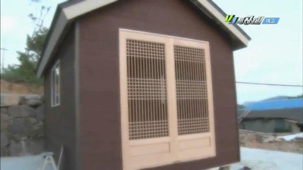 흙부대 집·한옥·키트하우스…손수 집짓기 열풍