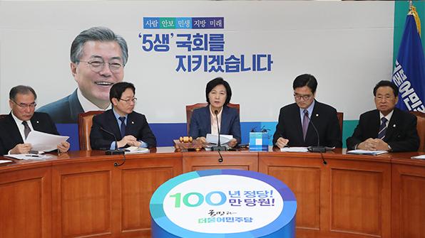 與, '국감 제기 적폐 현황' 73건 정리…의원 전원 배포