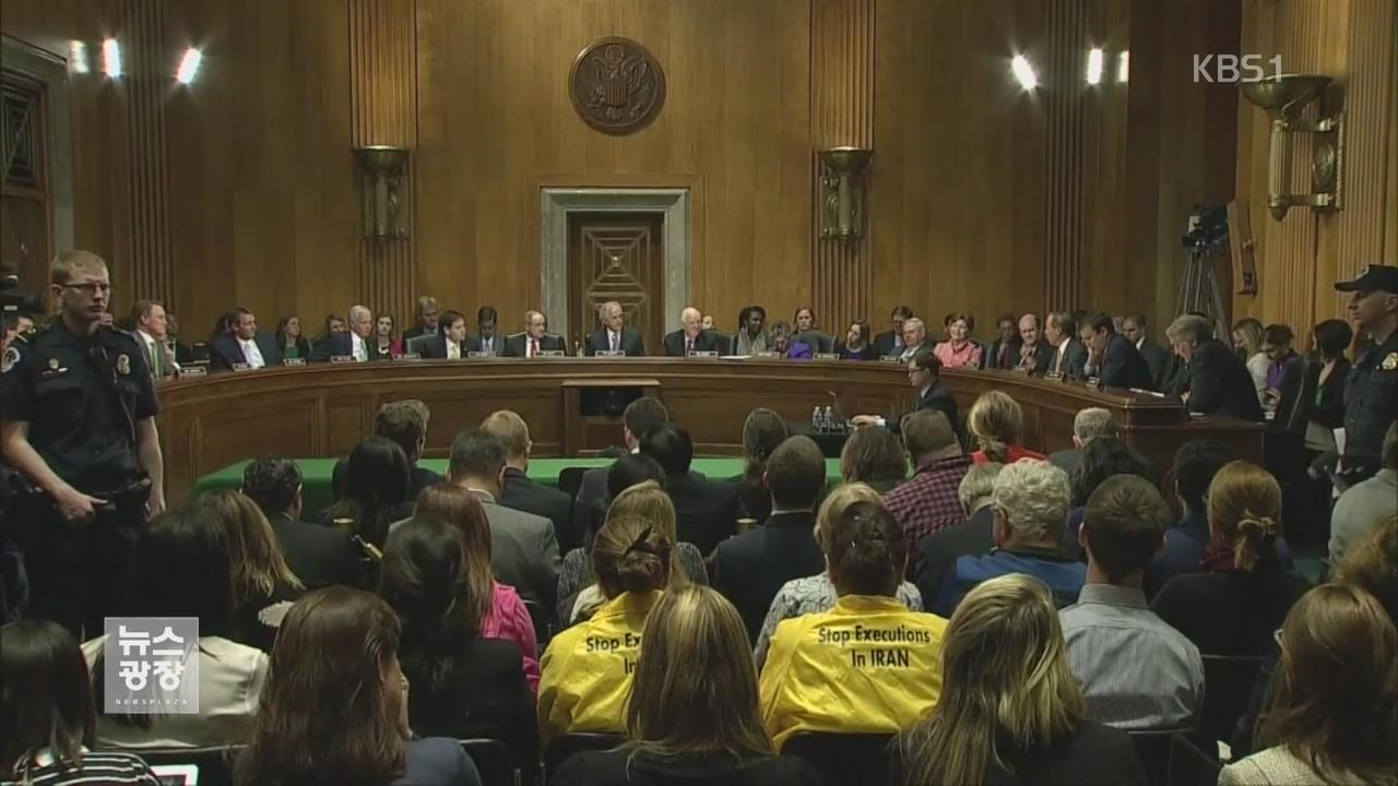 美 의회, '아태 핵전력 강화' 요구…'대통령 핵 사용권한'은 제한 검토
