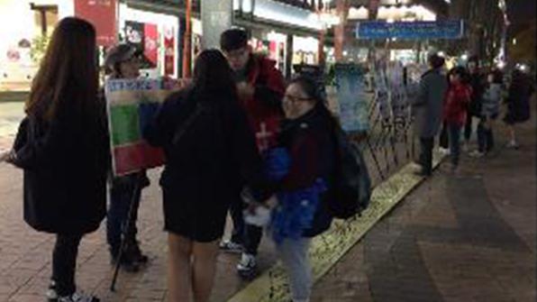 여가부, 수능 청소년 대상 '찾아가는 거리상담'
