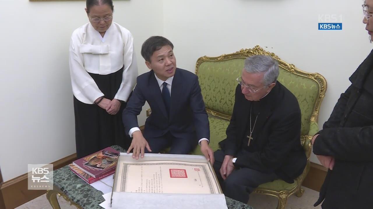 세계로 뻗어가는 '전주 한지'…바티칸 기록물을 담다