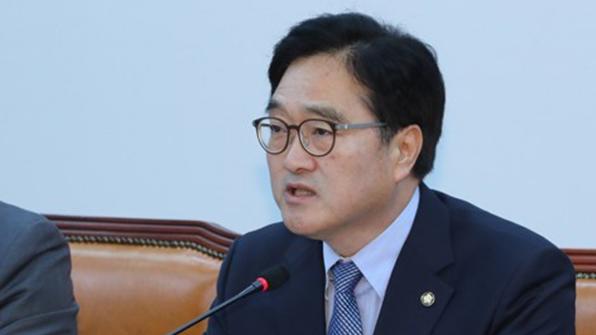 """우원식 """"국정원, 개혁 매진해야""""…'2+2+2 연석회의' 거듭 제안"""