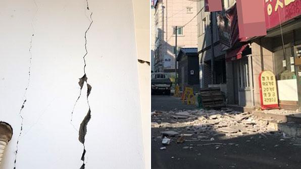 전국서 '흔들림' 감지…곳곳 파손·일부 주민 대피