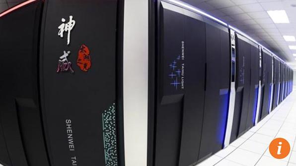 """중국 """"슈퍼컴퓨터 분야 미국 제치고 세계 1위"""""""