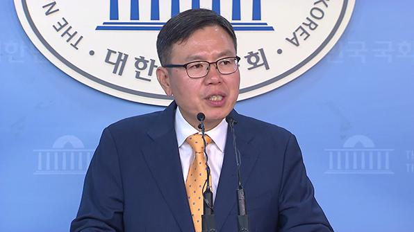 """한국당 """"홍종학 임명 강행은 국민에 대한 도전"""""""