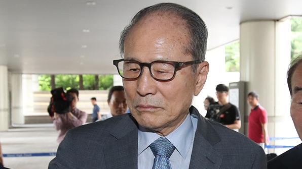 '포스코 비리' 이상득 2심도 징역 1년3개월…정준양은 무죄