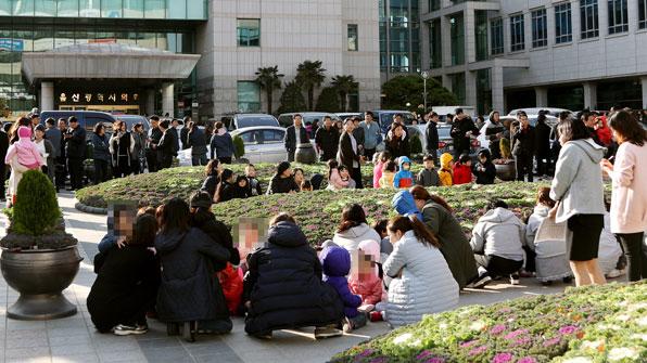 포항 5.4 지진…울산광역시도 흔들