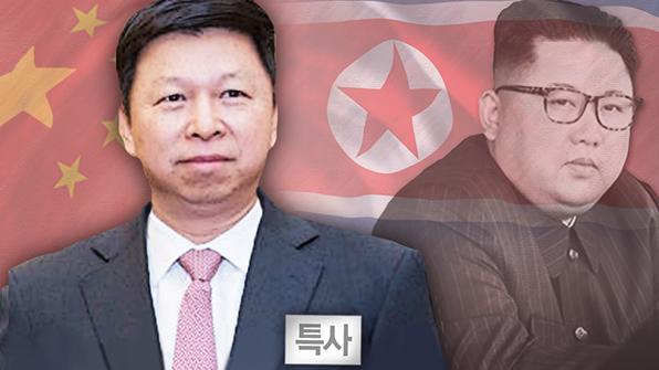 """中외교부 """"쑹타오 방북시 양국·양당 공동 관심사 논의"""""""