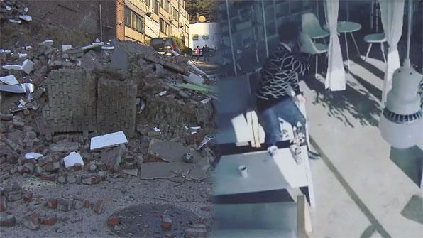[영상] 지진 충격에 외벽 '와르르'…카메라에 담긴 대피 순간
