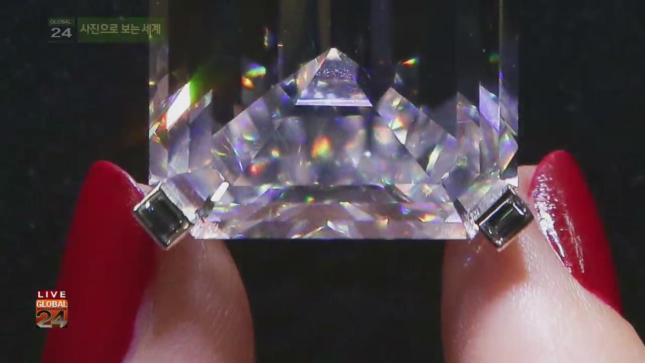 [글로벌24 사진] 163캐럿 다이아몬드 외