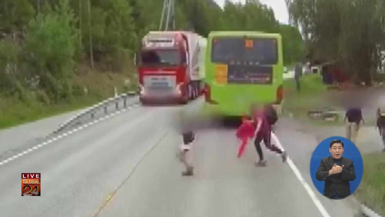 [글로벌24 브리핑] '간발의 차'…사고 면한 어린이