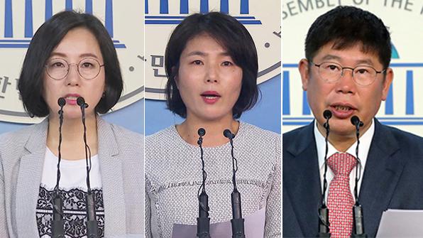"""여야 적폐청산 공방…""""철저히 수사"""" vs """"盧정부도 수사하라"""""""