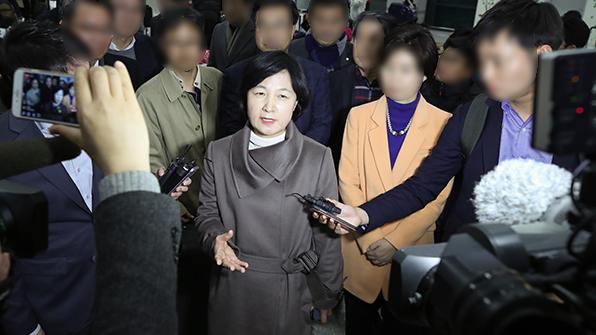 """추미애 """"미국서 '안보는 한국 우선' 확인…美, FTA는 냉정했다"""""""