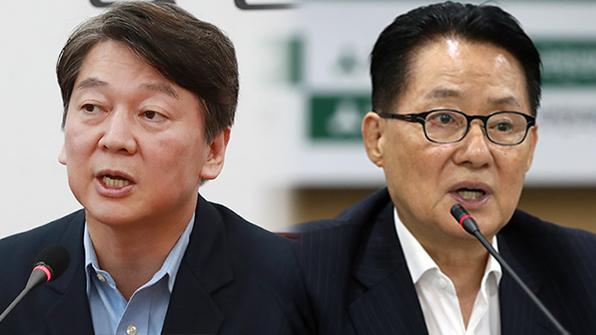 국민의당, 끝장토론 앞두고 '전운'…반대파 퇴출운동까지