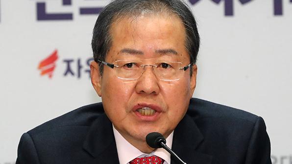 홍준표, 내일 베트남 방문…韓기업 '리쇼어링' 방안 모색