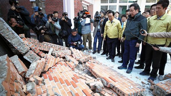 오늘 총리주재 포항지진 관계장관회의…'특별재난지역' 선포 등 논의