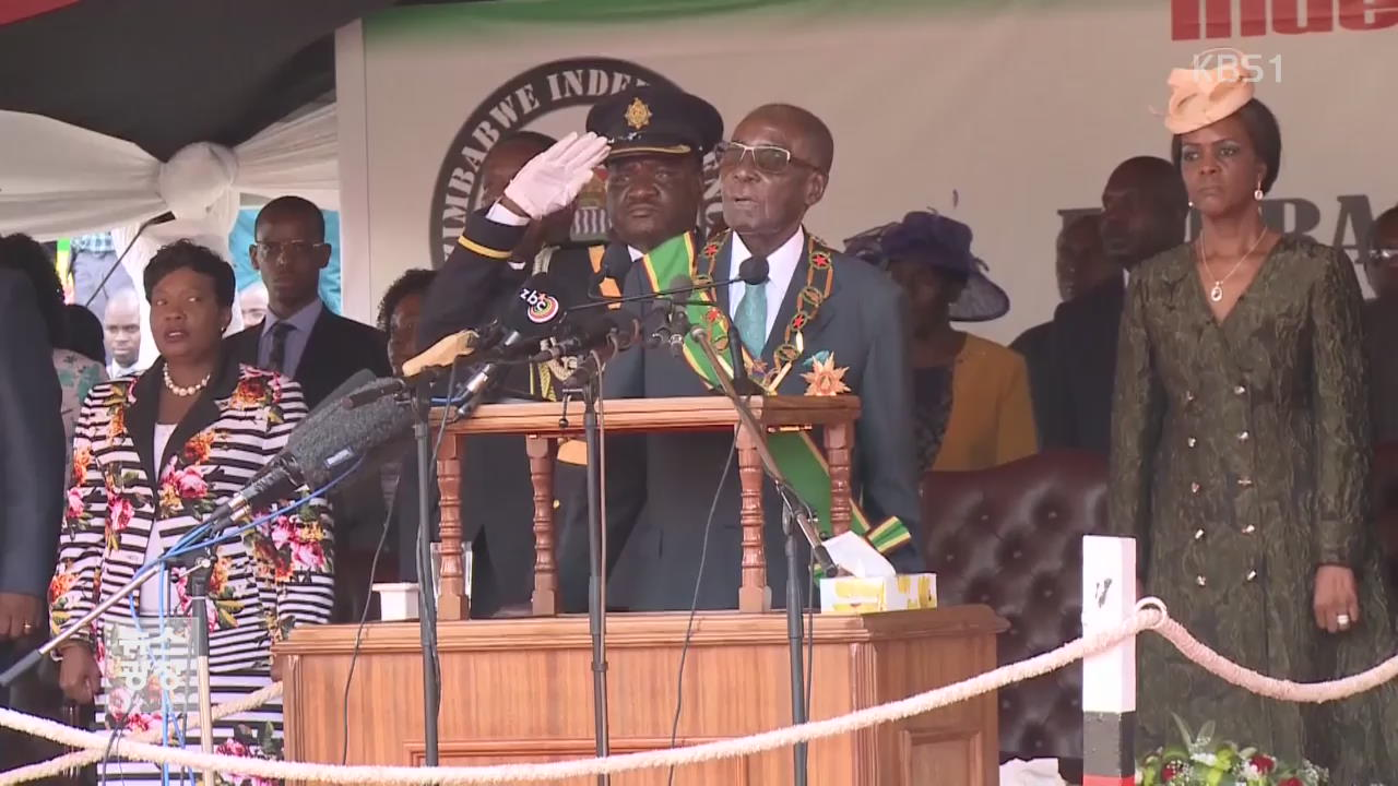 짐바브웨 무가베 전격 사임…37년 장기집권 끝났다