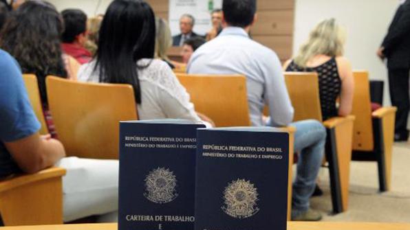 브라질 청년실업률 30% 육박…1991년 이후 27년 만에 최고치