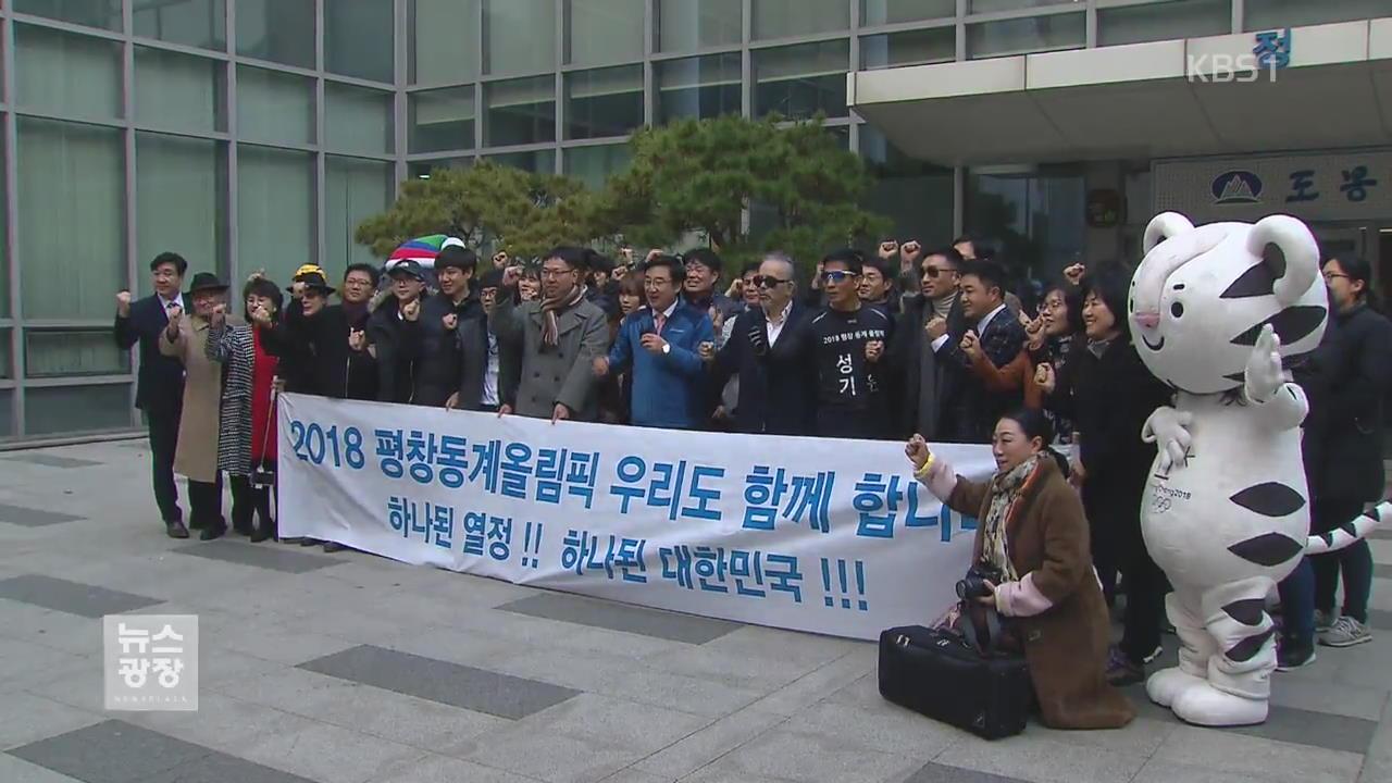 전인권의 평창 응원가…맨발의 사나이도 나섰다!