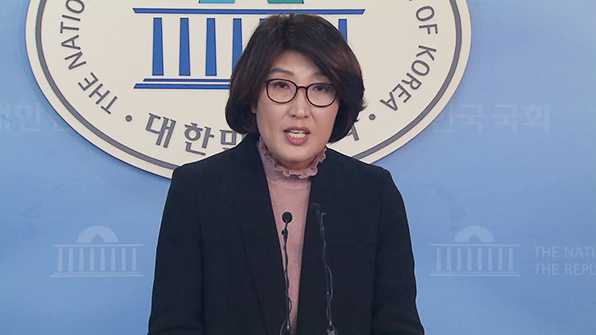 """국민의당 """"김영춘 해수부장관, '유골은폐' 책임지고 사퇴해야"""""""