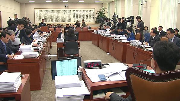 변호사 시험 성적 공개 법안 국회 법사위 통과