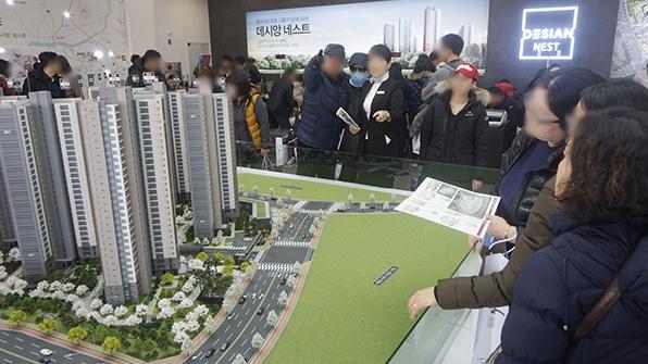 뉴스테이·기업형 임대주택 내년 상반기까지 7천 세대 공급