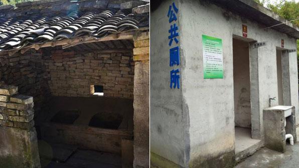 [특파원 리포트] 기상천외한 중국 화장실, 이번엔 악명 떨쳐낼까