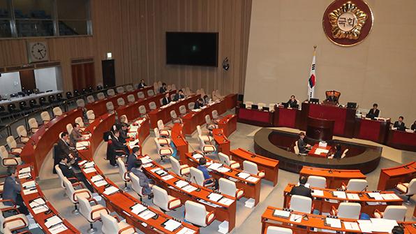 국회 개헌특위, 권력구조 개편 논의 '설전'