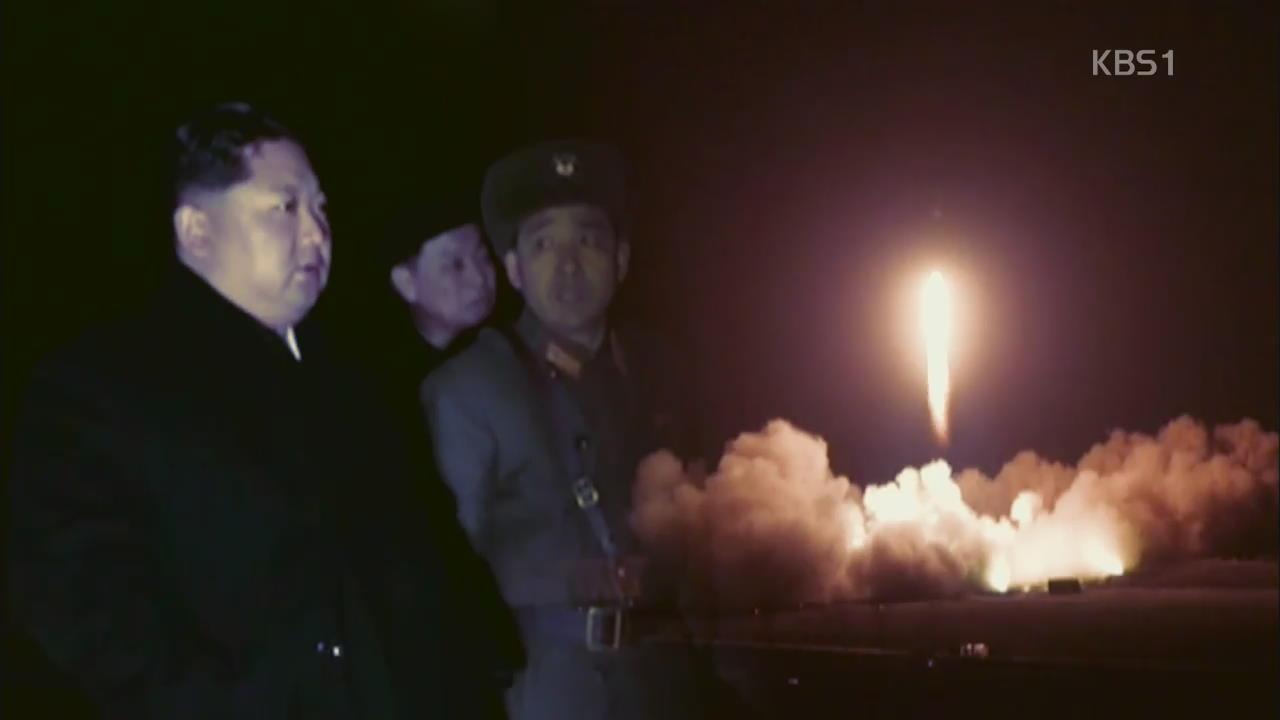 [이슈&한반도] 北, 화성-15형 발사…KAL기 테러 30년
