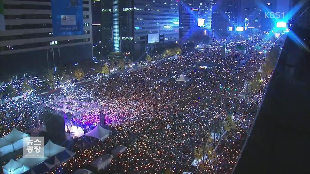 """한국 '촛불 시민', 에버트 인권상 수상 """"인권신장 기여"""""""