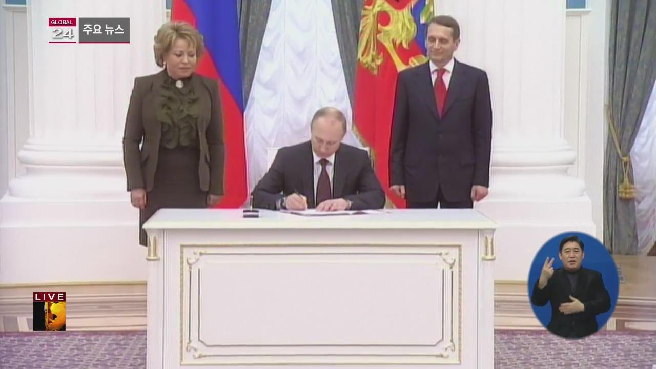[글로벌24 주요뉴스] 러시아, 푸틴 대통령 대선 출마 선언…'4선 도전'