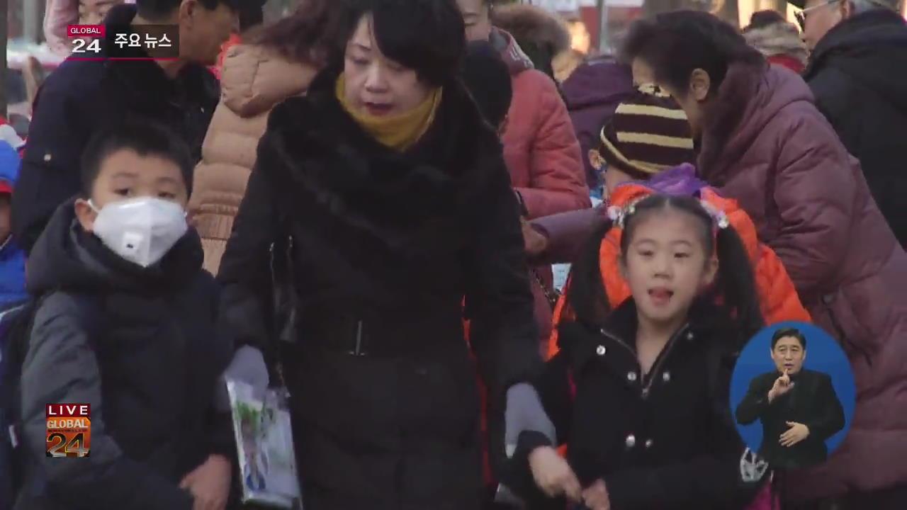 """[글로벌24 주요뉴스] """"초미세먼지, 영유아 뇌 발달에 악영향"""""""