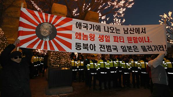 주한 日대사관, 서울서 일왕 생일축하 리셉션