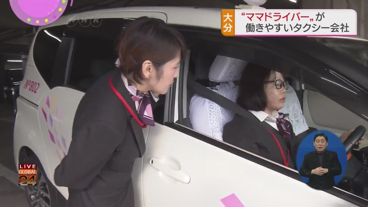 日, 택시 회사 기사 대부분이 여성…이유는?