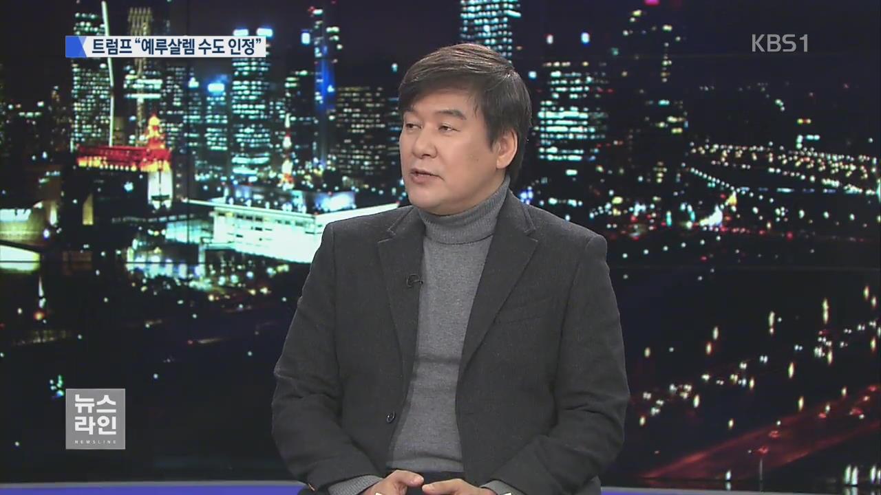 [이슈&토크] 불 붙은 '뇌관'…중동정세 '일촉즉발'
