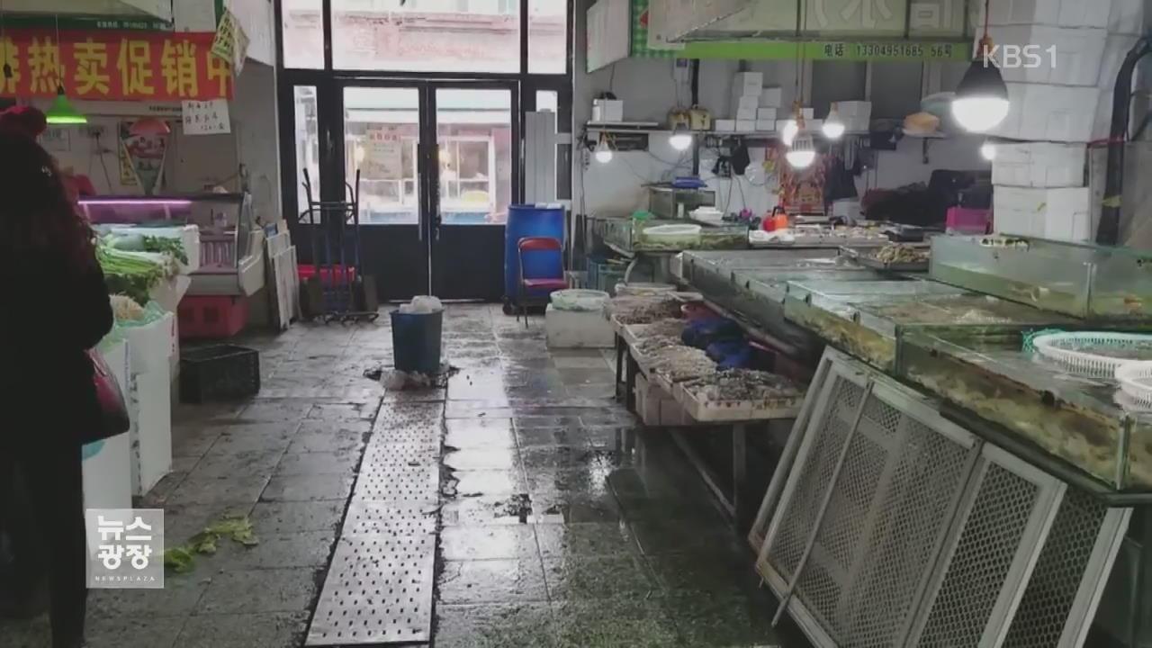 [단독] 北 수산물 버젓이 중국 유통…또 뚫린 제재