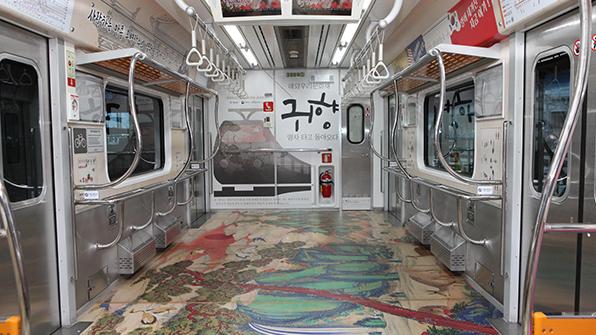 해외 반출된 문화재 그림 지하철서 만난다