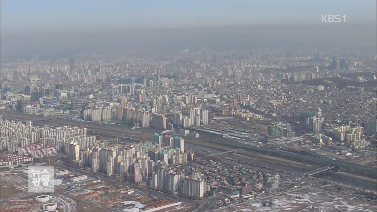 서울 아파트 값 6주 만에 상승폭 축소