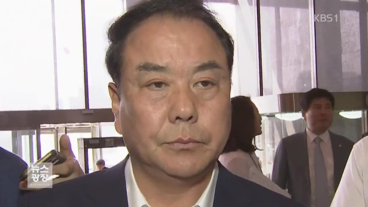 검찰, 이우현 의원 압수수색…11일 소환