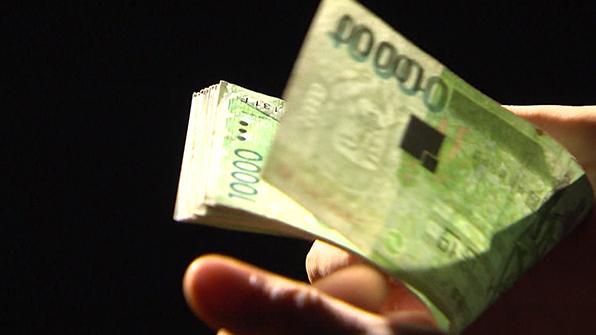 돈 빌려주면 높은 이자 준다…시장상인 상대 6억원 사기