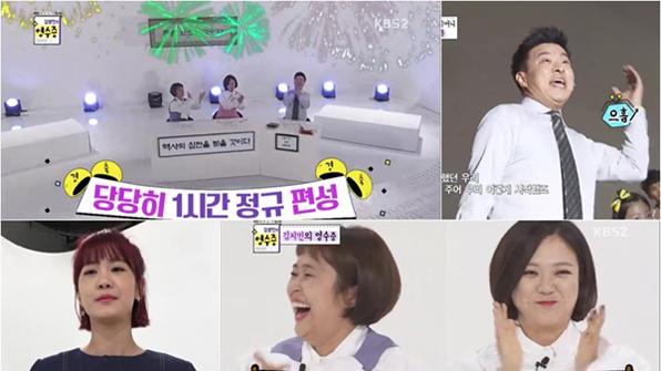 '미우새'부터 '김생민의 영수증'까지…2017년 사로잡은 예능