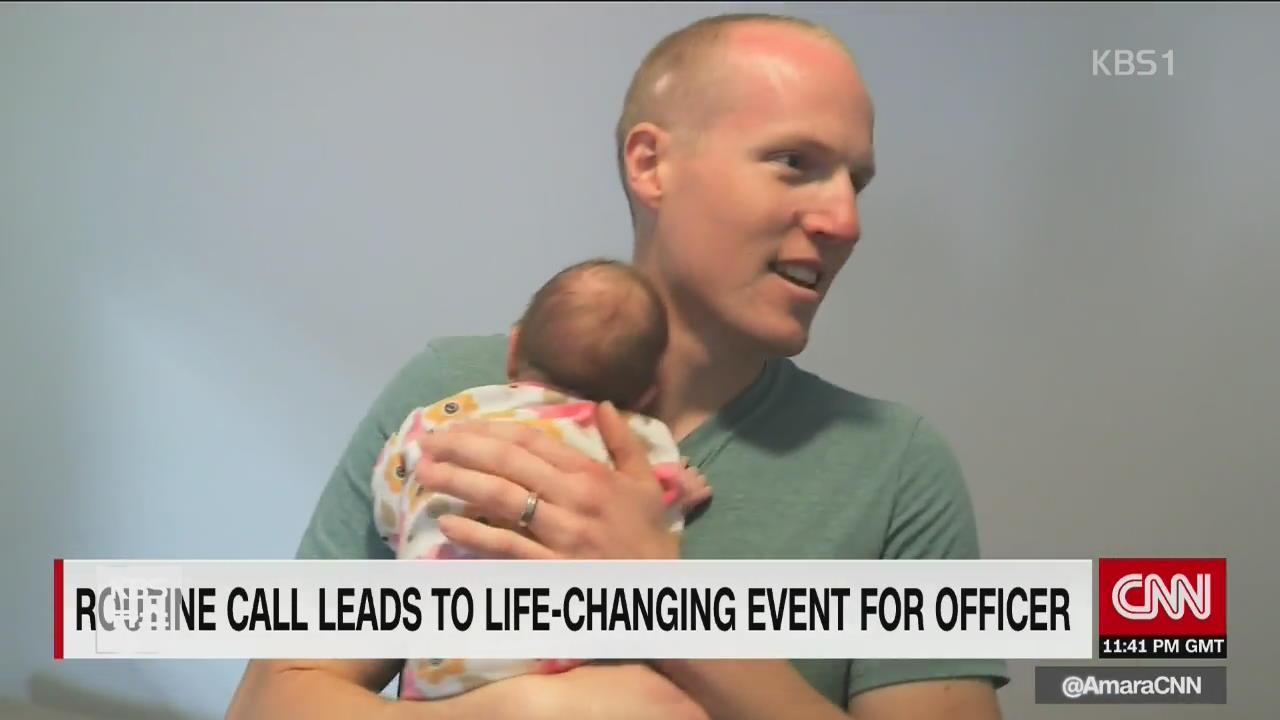 美 경찰관, 마약 중독 산모가 낳은 아이 입양