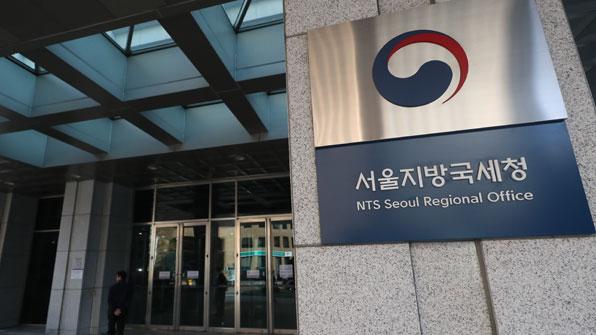 경찰청, '삼성 차명계좌' 관련 서울국세청 압수수색